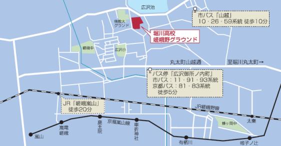 自転車の 自転車 大宮駅 : 嵯峨野グラウンドへの ...